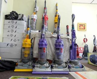 Dyson Vacuum Cleaner Repair Fixed Parts Belts Serviced Petaluma CA